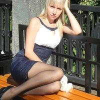 Алена Ампилова