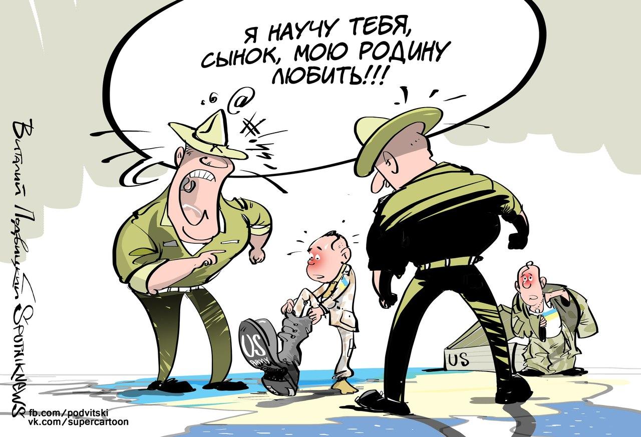 На Украину прибыли военные инструкторы из США