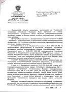 Прокуратура КО о принудительном тестировании
