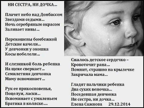 Стих маме от дочери который заставит поплакать
