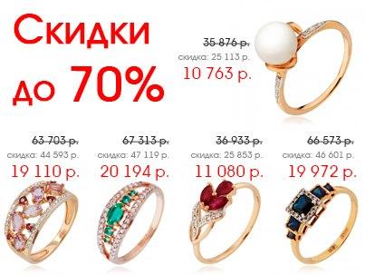 585 магазин золота каталог фото