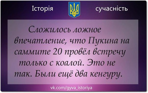 Порошенко и Коморовский обсудят вопрос поддержки Варшавой реформ в Украине - Цензор.НЕТ 2290