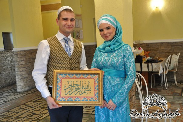 Singleuxoex Повязывание мусульманского платка