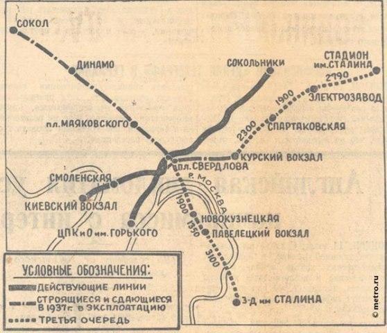 Схема московского метро в 1937