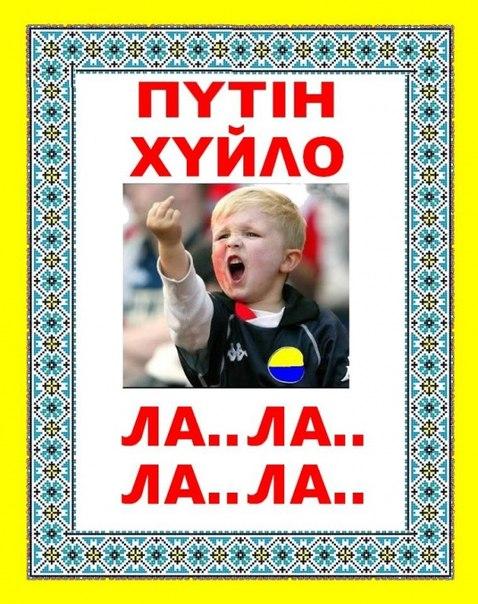 Путин хотел бы продолжать торг по Савченко. Торг в своих интересах, - Фейгин - Цензор.НЕТ 6457