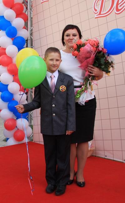 Рома Одинцов
