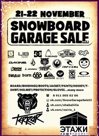 SNOWBOARD GARAGE SALE Спб