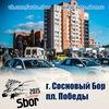 """Ралли-спринт """"Summer SBor 2015"""""""
