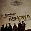 20.02|ASHOWA(Норвегия)+ support| SHALE club