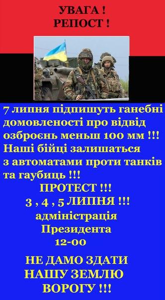 Украинские воины могут получить право на бесплатную психологическую реабилитацию - Цензор.НЕТ 9375
