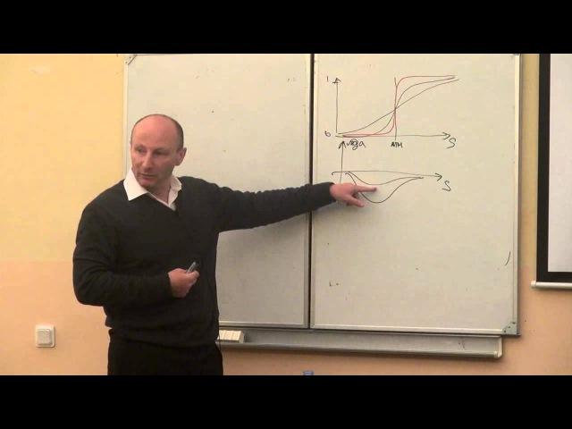 Моделируя модели или Next Next Model | Кирилл Ильинский | ФЭ ЕУСПб | Лекториум