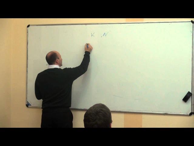 Факторные модели статистика или арбитраж | Кирилл Ильинский | ФЭ ЕУСПб | Лектори...