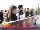 Антимеховой марш в Хабаровске 2013