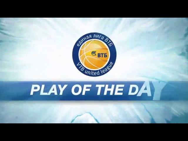 Play of the Day - Justin Gray (Tsmoki-Minsk)