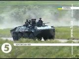 Півострів Ад: захист на межі між Херсоном та окупованим Кримом