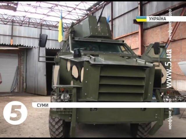 Крокодил - десантно-штурмовий автомобіль для АТО