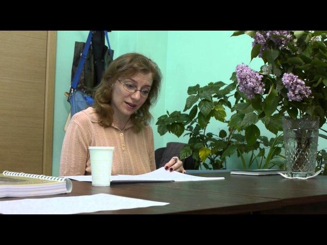 Катерина Груздева часть 2 презентация альманаха Белый ворон