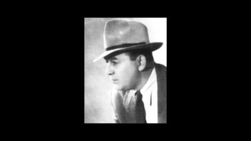Леонид Утёсов: Прекрасная Маркиза 1933 год