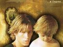 Дни затмения, 1988 (Александр Сокуров)