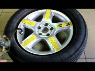 Складное Запасное колесо
