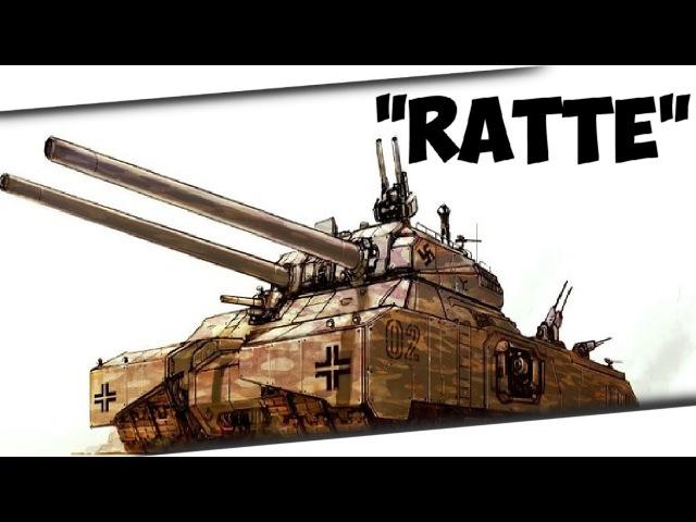 Танк Гроте R 1000 Ratte Крыса ИТ