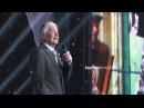 Легендарный Будулай (Михай Волонтир) поет на своем юбилее