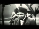 Sam the Sham the Pharaos Wooly Bully