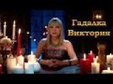 Гадалка Бремя желаний 26 10 2015 сериал Гадалка октябрь 2015 новые серии