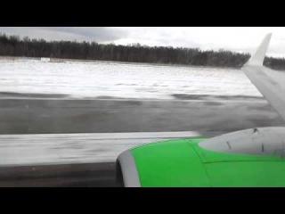 Взлет из Домодедово Boeing 737-800 S7 Airlines