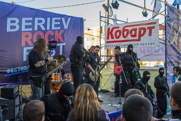 В Таганроге во второй раз пройдёт рок-фестиваль BerievRockFest