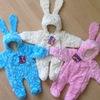 Одежда для новорожденных Гатито(Gatito),Россия