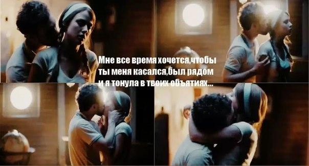 ава я тебя люблю:
