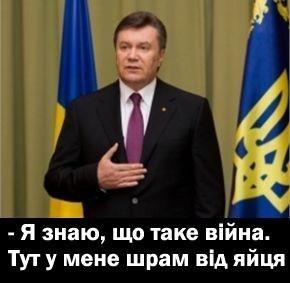 Янукович признался, что хотел возглавить протестное движение в Украине, но испугался - Цензор.НЕТ 6377