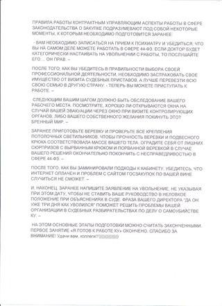 Образец декларация по турции 44 фз