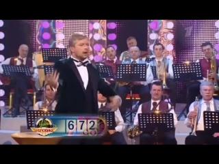 «Угадай мелодию» (эфир от 3.01.2013)