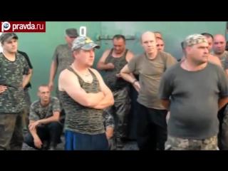 Армия Украины выступила против Порошенко