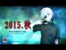 Tokyo Ghoul JAIL (игра) - PV