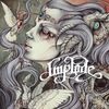 Implode (swedish thrash/death metal)