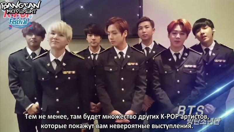 RUS SUB 04 08 15 Summer K POP Festival BTS