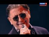 Григорий Лепс - Там, в сентябре (Новая волна 2015)