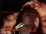 AC DC ( Bon Scott ) - Dirty Deeds Done Dirt Cheap 1976 ..