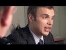 Актер Александр Пугачев Пятницкий 31 серия 02 12 2011 с 9 50 мин СТС Корабль Орлуша