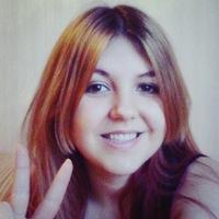 Калачева Татьяна