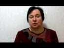 Отзыв о тренинге Как создать свой сайт с нуля Бесплатно от Людмилы Смольниковой