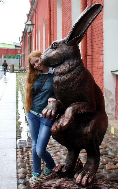 Ирина Чернухина
