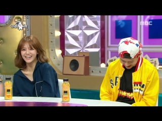 [RADIO STAR] 라디오스타 - Joohun copies Zion.T Michael Jackson 주헌의 모창, 자이언티 마이클 잭슨 20150722