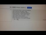 Гугл телка