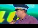 КВН Днепр - Семейная драма в такси