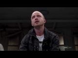 Jesse Pinkman's Speech - Why Not Self-Acceptance
