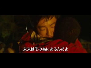 Trailer de Lion Standing Against The Wind (Kaze ni Tatsu Lion) HD